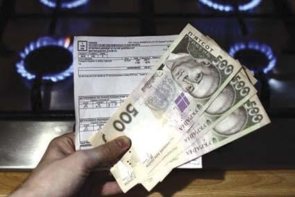 Заборгованість за газ у краї перевищує 1,4 мільярда, програма пільг і субсидій не працює