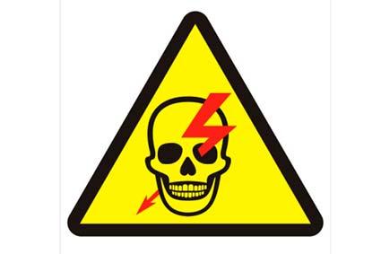 ПрАТ «закарпаттяобленерго» вкотре попереджає про небезпеку ураження електричним струмом